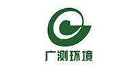 河南广测环境科技有限公司