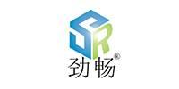 河南圣荣建筑工程有限公司