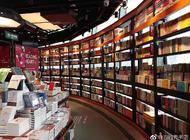 郑州西西弗文化传播有限公司企业形象