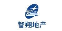 郑州智翔房地产营销策划有限公司