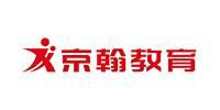 北京京翰英才教育科技有限公司郑州管城分公司