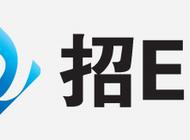 """""""招E采""""公共资源交易平台企业形象"""
