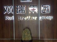 豫泰国际(河南)房地产开发有限公司企业形象