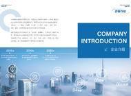 河南蜻蜓云智能科技有限公司企业形象