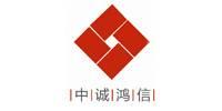 中诚鸿信(北京)管理咨询有限责任公司郑州分公司