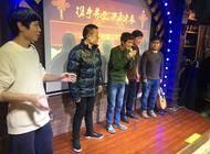 郑州蓝田经贸有限公司企业形象