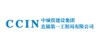中城投建设集团直属第一工程局有限公司