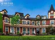 鲁山县锦沅房地产有限公司企业形象