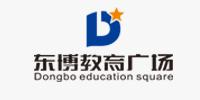河南東博教育科技有限公司