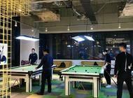 广州市顺景工程造价咨询有限公司企业形象
