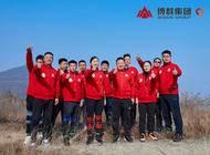 河南博群置业有限公司企业形象