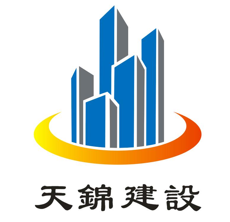 河南天锦建设有限公司