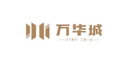 河南晟和祥实业有限公司
