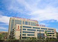 郸城中医院企业形象