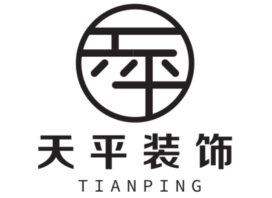 郑州天平装饰工程有限公司