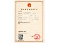 北京众驰自动化设备有限公司企业形象